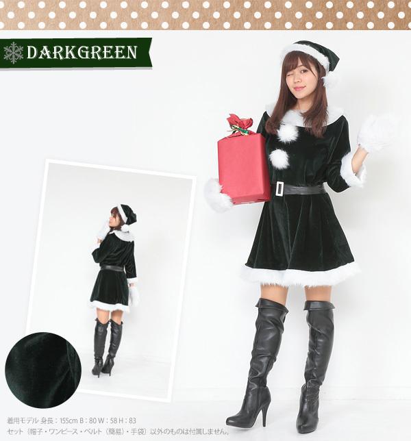 サンタ コスプレ 黒 ブラック レディース 【クリスマスコスプレ